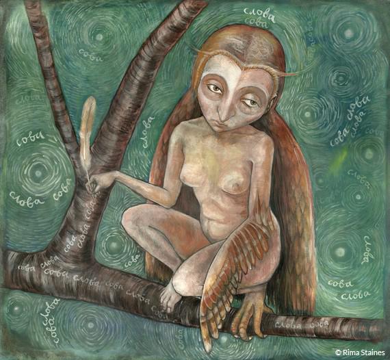 Slova Sova, by Rima Staines