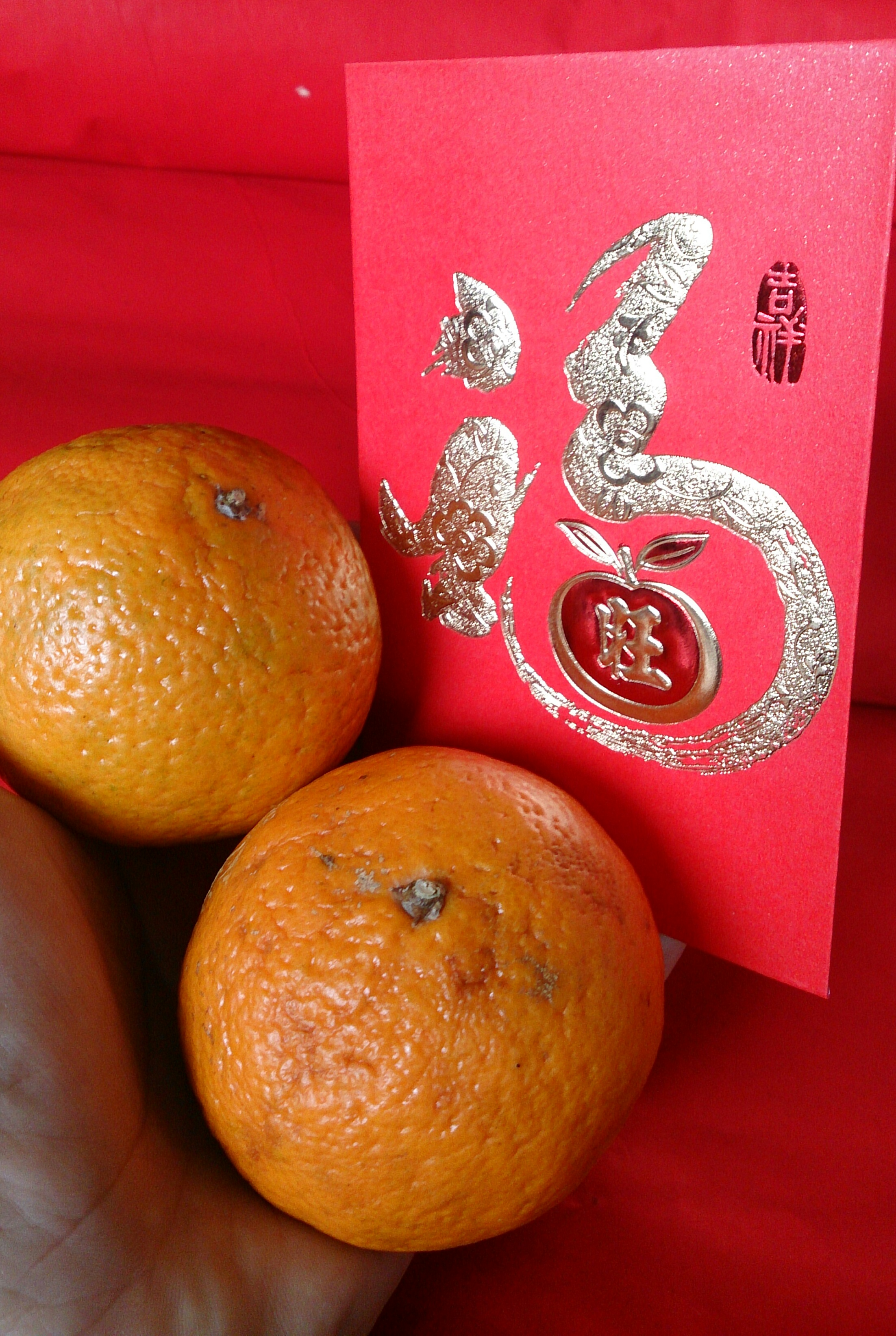 Oranges and red packet By ProjectManhattan - Own work, CC BY-SA 3.0, https://commons.wikimedia.org/w/index.php?curid=30756126