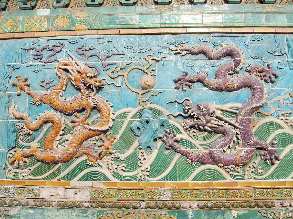 Two dragons fighting over a pearl By Shizhao - Own work, CC BY-SA 3.0, https://commons.wikimedia.org/w/index.php?curid=512263