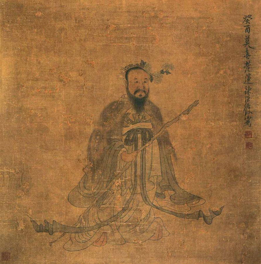 Qu Yuan © Chen Hongshou (late Ming era painter ; 1598-1652) - 陈洪绶屈原, Public Domain, https://commons.wikimedia.org/w/index.php?curid=17826550