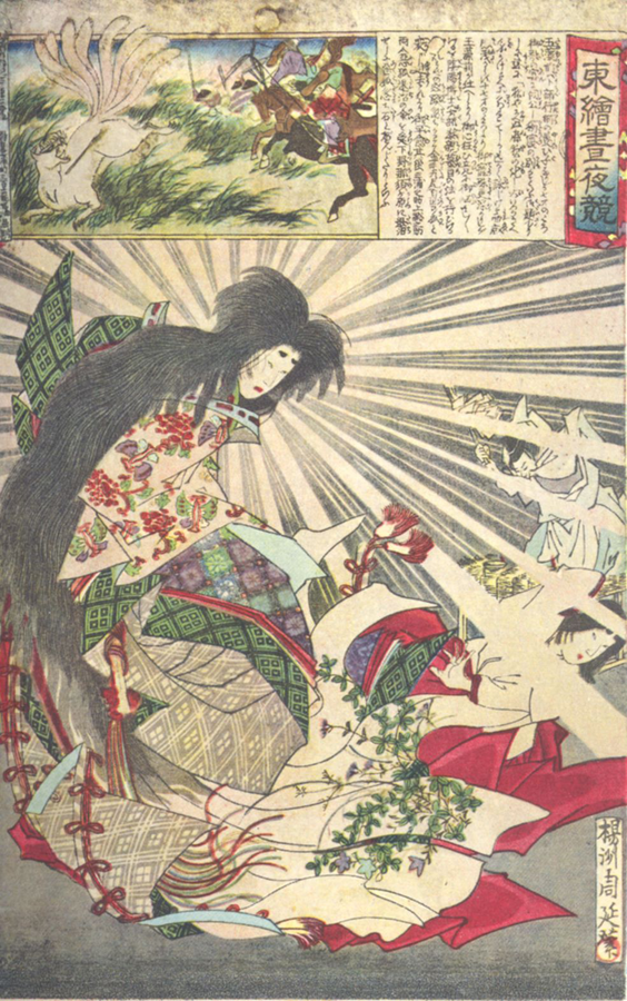 Woodblock print of Tamamo-no-Mae, in both her human form (bottom) and kitsune form (top). As a kitsune she has nine tails, which is a sign of her immense magical power. Source https://commons.wikimedia.org/wiki/File:Tamamonomae.jpg#/media/File:Tamamonomae.jpg