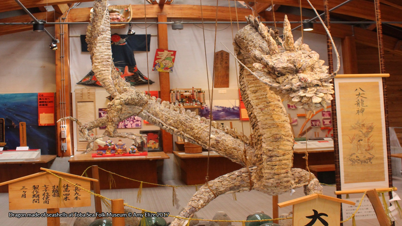 Dragon made of seashells at Toba Sea Folk Museum © Amy Elize 2017