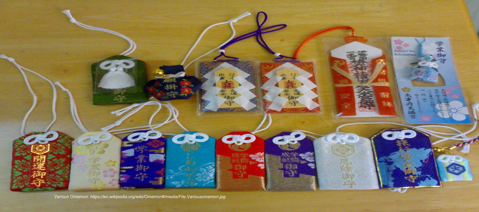 Various Omamori