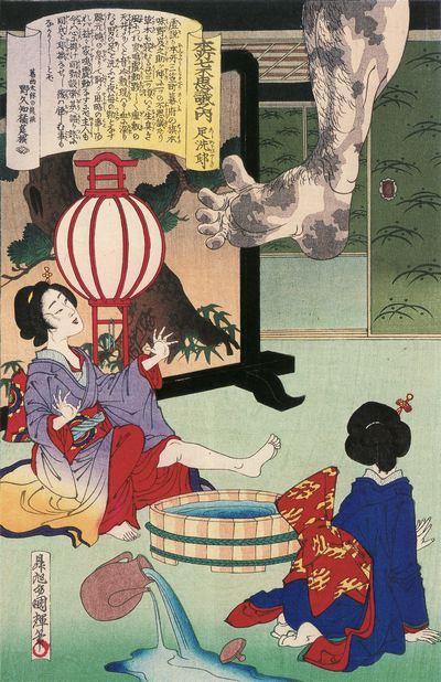 Ashiarai Yashiki, Utagawa Kuniteru III https://commons.m.wikimedia.org/wiki/File:Kuniteru_Honjo-nana-fushigi_Ashiaraiyashiki.jpg