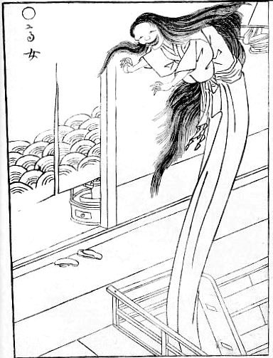 Taka Onna, by Toriyama Sekien Source https://commons.m.wikimedia.org/wiki/File:SekienTakajo.jpg#mw-jump-to-license