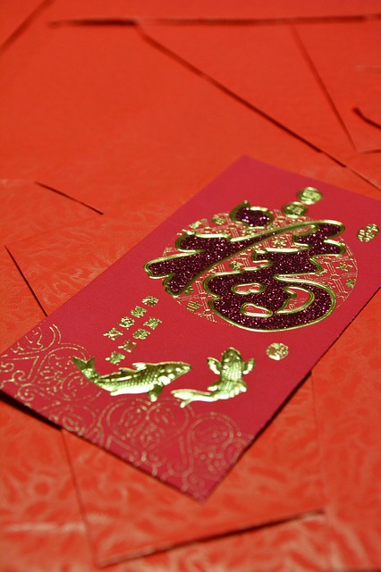 Red envelopes of money (Hung Bao), are often gifted during the Chinese New Year and at weddings. Source https://pixabay.com/photos/red-new-year-chinese-new-year-4048800/