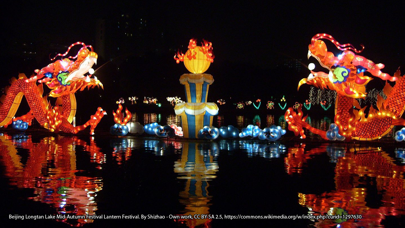 Beijing Longtan Lake Mid-Autumn Festival Lantern Festival. By Shizhao - Own work, CC BY-SA 2.5, https://commons.wikimedia.org/w/index.php?curid=1297630