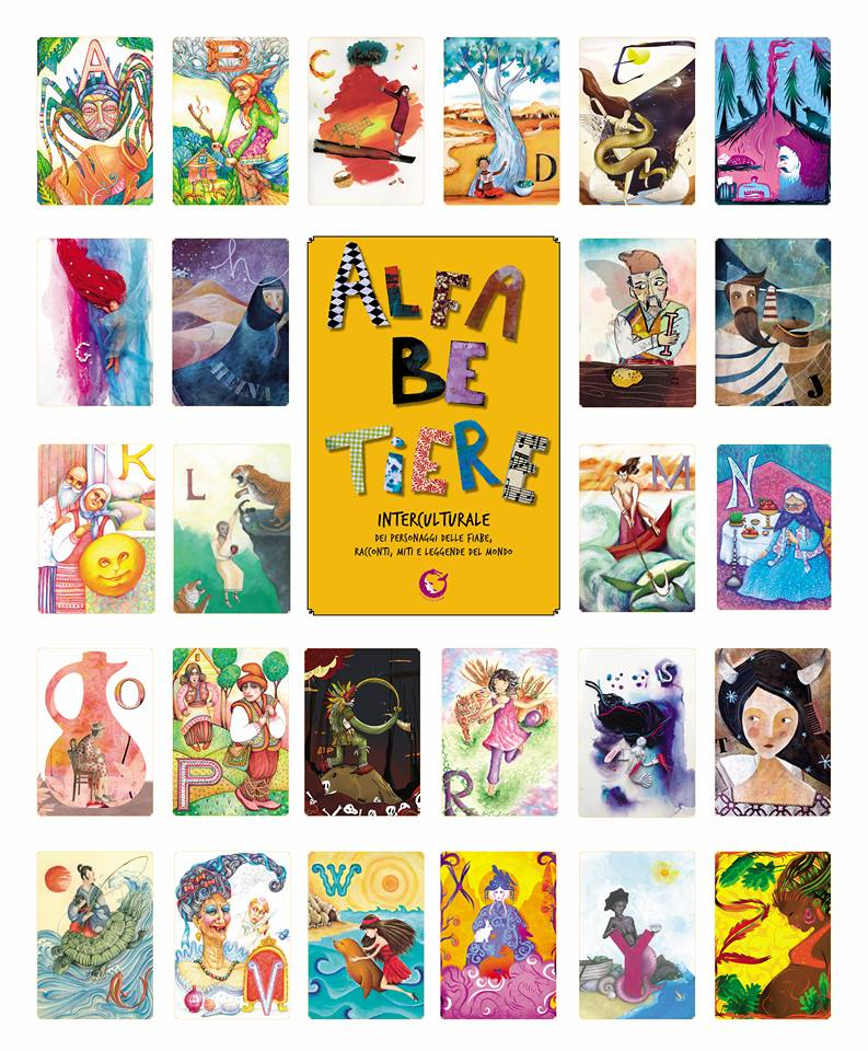 The illustrations in the Alfabetiere Intercuturale © Ramona Parenzan https://www.produzionidalbasso.com/project/l-alfabetiere-interculturale/
