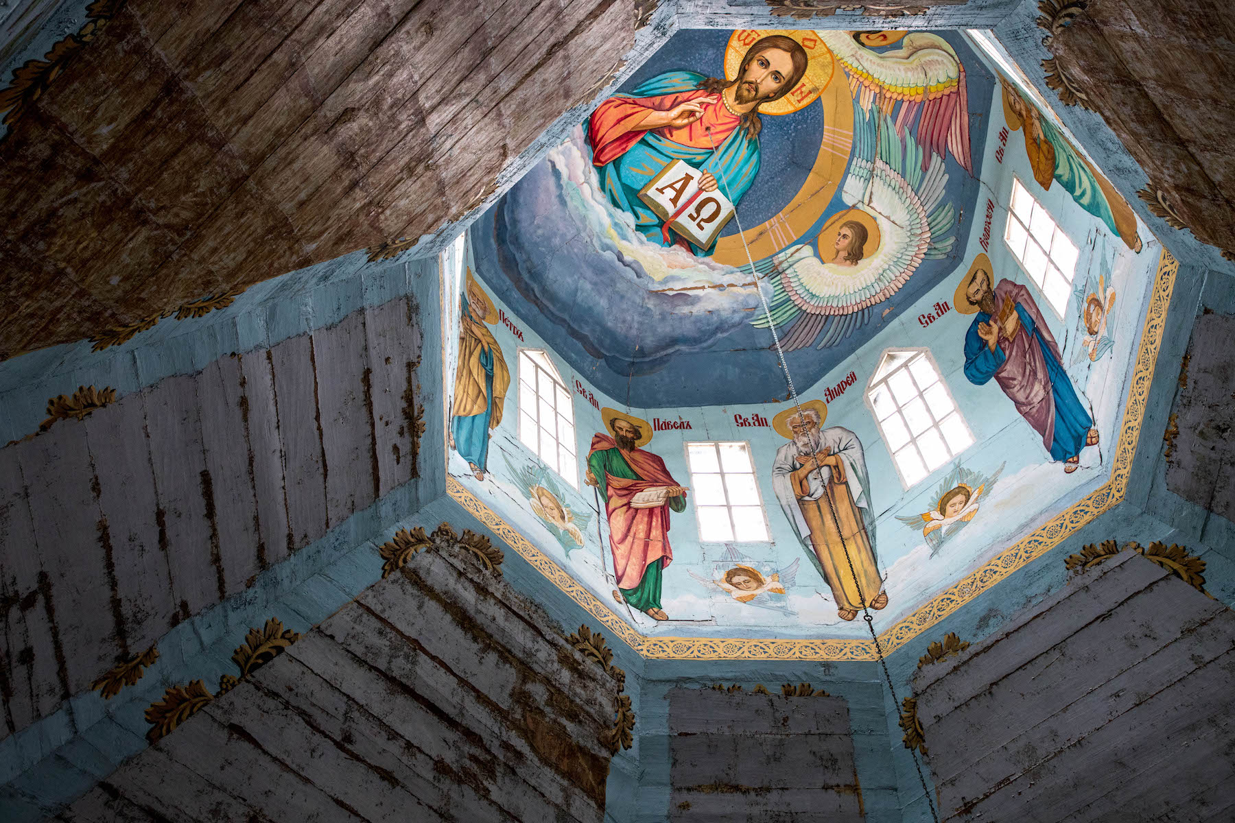 Detail of the painted ceilings inside the Orthodox church in the village of Krasne. This building is well maintained by former residents of the village, who occasionally still gather here for ceremonies. © Darmon Richter